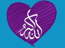Ο Αλλάχ είναι ο μέγιστος Στοκ φωτογραφία με δικαίωμα ελεύθερης χρήσης