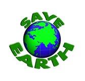 ο γήινος πλανήτης σώζει Στοκ Φωτογραφίες