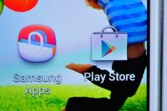 Ο γαλαξίας της Samsung S4 είναι απομονωμένος Στοκ Εικόνες