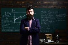 Ο δάσκαλος πρέπει να έχει την αγάπη για αυτό που διδάσκει Ο δάσκαλος θέτει τις υψηλές προσδοκίες για τους σπουδαστές του r Στοκ φωτογραφία με δικαίωμα ελεύθερης χρήσης