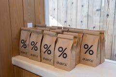 Ο διάσημος Arabica καφές Στοκ φωτογραφία με δικαίωμα ελεύθερης χρήσης
