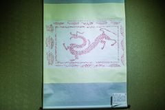 Ο δράκος που χρωματίζεται κινεζικός στοκ εικόνα με δικαίωμα ελεύθερης χρήσης