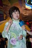 ο Δρ ng yen Στοκ φωτογραφίες με δικαίωμα ελεύθερης χρήσης
