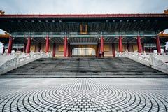 Ο εθνικός καθεδρικός ναός στο αναμνηστικό πάρκο δημοκρατίας της Ταϊβάν, Tai Στοκ φωτογραφία με δικαίωμα ελεύθερης χρήσης