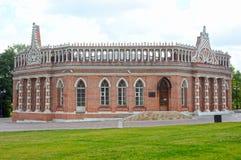 18ο δεύτερο Octahedron 1784 αρχιτέκτονας Bazhenov σώματος ιππικού Tsaritsyno συνόλων Στοκ Εικόνα
