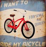 Οδηγήστε το ποδήλατό μου διανυσματική απεικόνιση