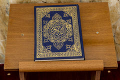 Οδηγός quran της Holly… για το Μουσουλμάνο ζωντανό Στοκ Εικόνες