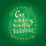 Ο Θεός θα φέρει την ευκολία μετά από τη δυσκολία Quran αποσπάσματος διανυσματική απεικόνιση