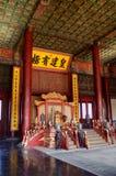 Ο θρόνος του αυτοκράτορα στην αίθουσα της συντήρησης της αρμονίας στην απαγορευμένη πόλη στο Πεκίνο, Κίνα Στοκ Εικόνες
