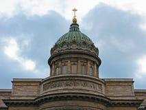 ο θόλος του καθεδρικού ναού του ST Isaac Πετρούπολη Άγιος Στοκ εικόνα με δικαίωμα ελεύθερης χρήσης