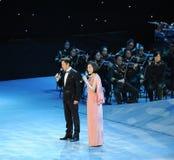 Ο διάσημος τραγουδιστής Κίνα CAI Guoqing και baixue-theFamous και classicconcert Στοκ εικόνα με δικαίωμα ελεύθερης χρήσης