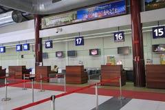 Ο διεθνής αερολιμένας σε Siem συγκεντρώνει Στοκ Εικόνα
