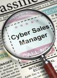 Ο διευθυντής πωλήσεων Cyber προσχωρεί στην ομάδα μας τρισδιάστατος Στοκ Εικόνες