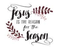 Ο Ιησούς είναι ο λόγος για την εποχή Διανυσματική απεικόνιση