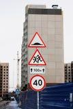 Οδικά σημάδια Στοκ εικόνα με δικαίωμα ελεύθερης χρήσης