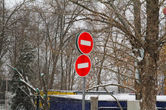 Οδικό σημάδι καμία είσοδος Στοκ εικόνες με δικαίωμα ελεύθερης χρήσης