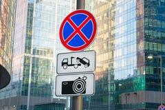 Οδικό σημάδι - καμία παύση Στοκ εικόνες με δικαίωμα ελεύθερης χρήσης