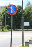 Οδικό σημάδι ` κανένας χώρος στάθμευσης ` Στοκ Φωτογραφία