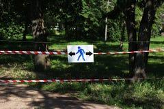 Οδικό σημάδι παρεκτροπής Στοκ εικόνες με δικαίωμα ελεύθερης χρήσης