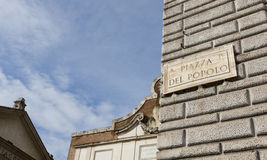 Οδικό σημάδι στη Ρώμη Στοκ φωτογραφία με δικαίωμα ελεύθερης χρήσης