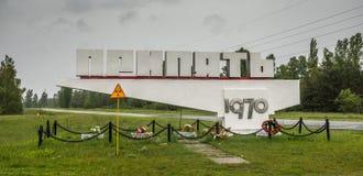Οδικό σημάδι της πόλης Pripyat στο Τσέρνομπιλ Στοκ Φωτογραφίες