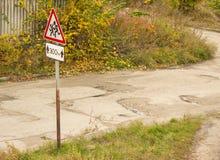 Οδικό σημάδι το φθινόπωρο Στοκ Εικόνες