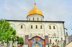 Ο καθεδρικός ναός τριάδας σε Pochayiv Lavra στην Ουκρανία Στοκ φωτογραφία με δικαίωμα ελεύθερης χρήσης