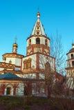 Ο καθεδρικός ναός Epiphany (καθεδρικός ναός Epiphany) είναι ένα ορθόδοξο churc Στοκ Εικόνες