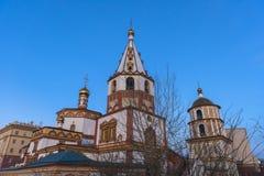 Ο καθεδρικός ναός Epiphany (καθεδρικός ναός Epiphany) είναι ένα ορθόδοξο churc Στοκ φωτογραφία με δικαίωμα ελεύθερης χρήσης