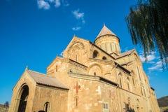 Ο καθεδρικός ναός Svetitskhoveli είναι της Γεωργίας ορθόδοξος καθεδρικός ναός τοποθετημένος Στοκ φωτογραφίες με δικαίωμα ελεύθερης χρήσης