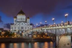 Ο καθεδρικός ναός Χριστού το Savior τη νύχτα, Μόσχα, Ρωσία Στοκ Εικόνες