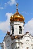 Ο καθεδρικός ναός Χριστού το Savior Στοκ φωτογραφία με δικαίωμα ελεύθερης χρήσης
