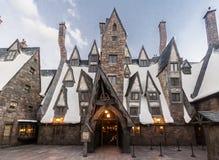 Ο κόσμος Wizzarding του Harry Potter Στοκ Φωτογραφίες