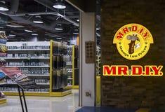 Ο κ. δ Ι Υ κατάστημα αλυσίδων οικιακών στοιχείων Στοκ Εικόνες