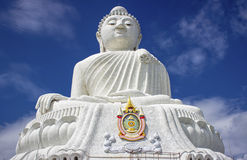 Ο μεγάλος Βούδας Στοκ εικόνα με δικαίωμα ελεύθερης χρήσης