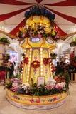 Ο μεγάλος κήπος ιπποδρομίων ως μέρος της διακόσμησης λουλουδιών θέματος ` καρναβάλι ` κατά τη διάρκεια του διάσημου ετήσιου λουλο Στοκ Φωτογραφίες