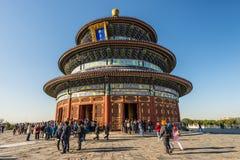 Ο ναός του ουρανού - Πεκίνο, Κίνα Στοκ Εικόνες