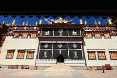 Ο ναός Songzanlin γνωστός επίσης ως μοναστήρι Ganden Sumtseling, είναι ένα θιβετιανό βουδιστικό μοναστήρι στην πόλη Zhongdian (sh Στοκ Εικόνες