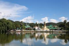 Ο ναός watjongklang στο γιο Mueang Mae Hong στοκ φωτογραφία με δικαίωμα ελεύθερης χρήσης