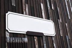 Ο ξύλινος λευκός πίνακας Στοκ εικόνες με δικαίωμα ελεύθερης χρήσης