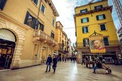 Οδοί της Βερόνα μέχρι την ημέρα Στοκ Εικόνα