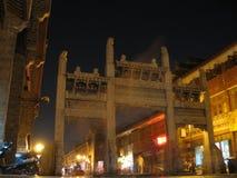 Οδοί της παλαιάς Κίνας, στοκ εικόνα με δικαίωμα ελεύθερης χρήσης