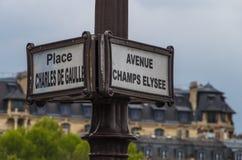 Οδοί του Παρισιού Στοκ Εικόνα