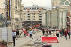 Οδοί Bolshaya Dmitrovka επισκευής στη Μόσχα Στοκ φωτογραφίες με δικαίωμα ελεύθερης χρήσης