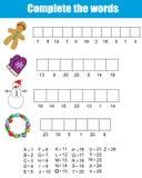 Ολοκληρώστε το εκπαιδευτικό παιχνίδι παιδιών λέξεων απεικόνιση αποθεμάτων