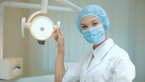 Οδοντικός λαμπτήρας εκμετάλλευσης οδοντιάτρων φιλμ μικρού μήκους