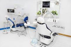 Οδοντικό γραφείο Στοκ Εικόνα