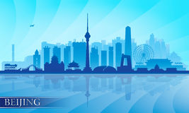 Ο ορίζοντας πόλεων του Πεκίνου απαρίθμησε τη σκιαγραφία Στοκ εικόνα με δικαίωμα ελεύθερης χρήσης