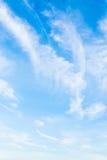 Ο ουρανός είναι σαφής Στοκ εικόνα με δικαίωμα ελεύθερης χρήσης
