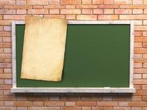 ο πίνακας σημειώνει το πα&la ελεύθερη απεικόνιση δικαιώματος